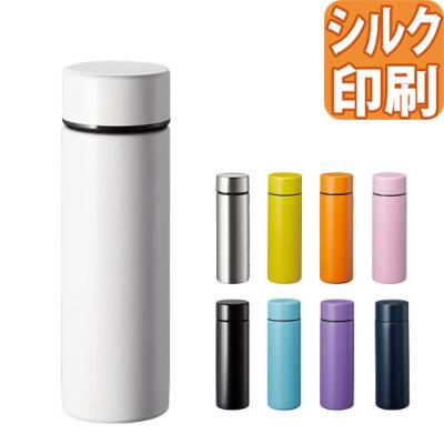 ポケットサーモボトル (130ml)