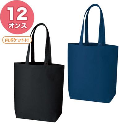 キャンバス12オンス トートM ポケット付 カラー