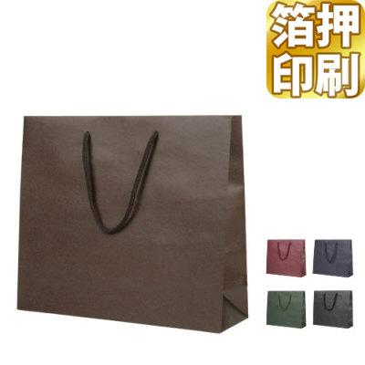 カラークラフトバッグ M-Wサイズ