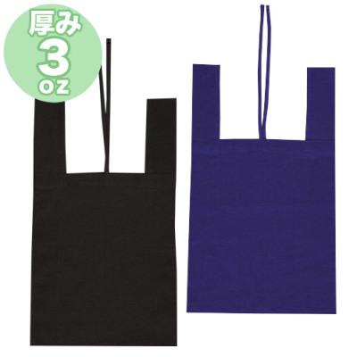 コットンバッグ3オンス レジ袋型 カラー