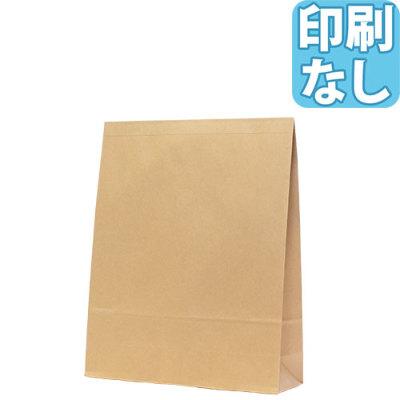 宅配紙袋S