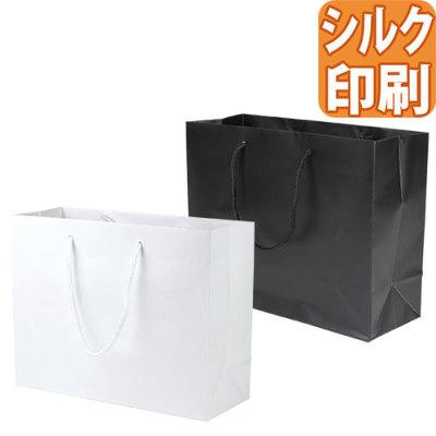 マットクールバッグ M 【シルク印刷】