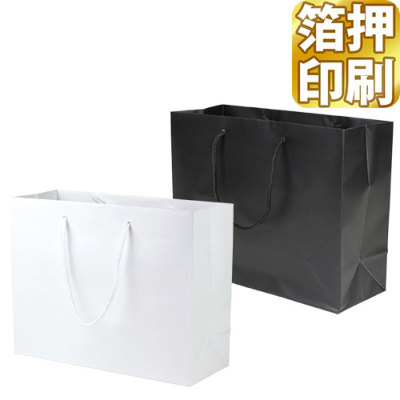 マットクールバッグ M 【箔押し】