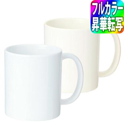 マグカップ L