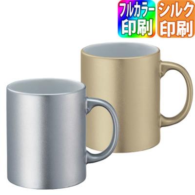 マグカップ M メタリック
