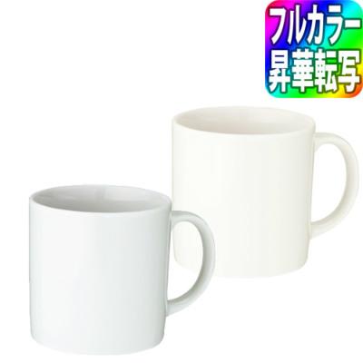 マグカップ S