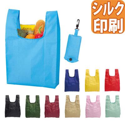 コンパクトマイバッグS シルク印刷